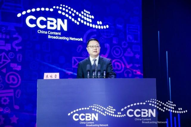 国家广播电视总局副局长朱咏雷CCBN2021主题报告演讲PPT全文来了!