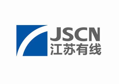江苏有线召开2021年半年度工作会议
