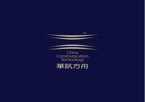 上市企业华讯方舟正式宣布全面进入分布式存储领域!