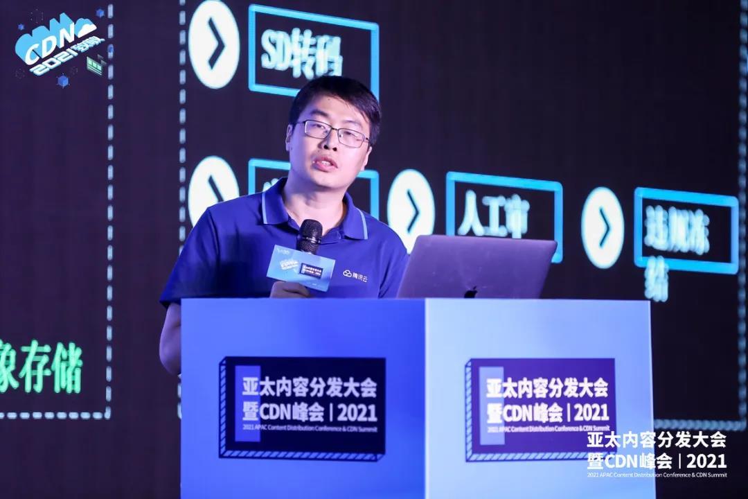 专访丨腾讯云王淼:对象存储的三大革新方向