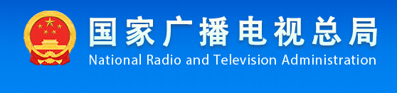 """湖南广电蜗牛TV平台正式上线""""学习强国""""学习平台电视端"""