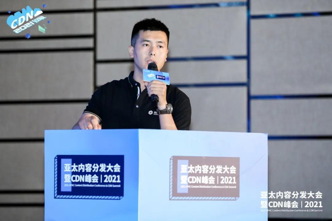 「浩瀚深度」刘少凯:IDC数据中心内容运营一体化解决方案