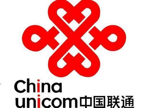 中国联通与京东云签署战略合作协议