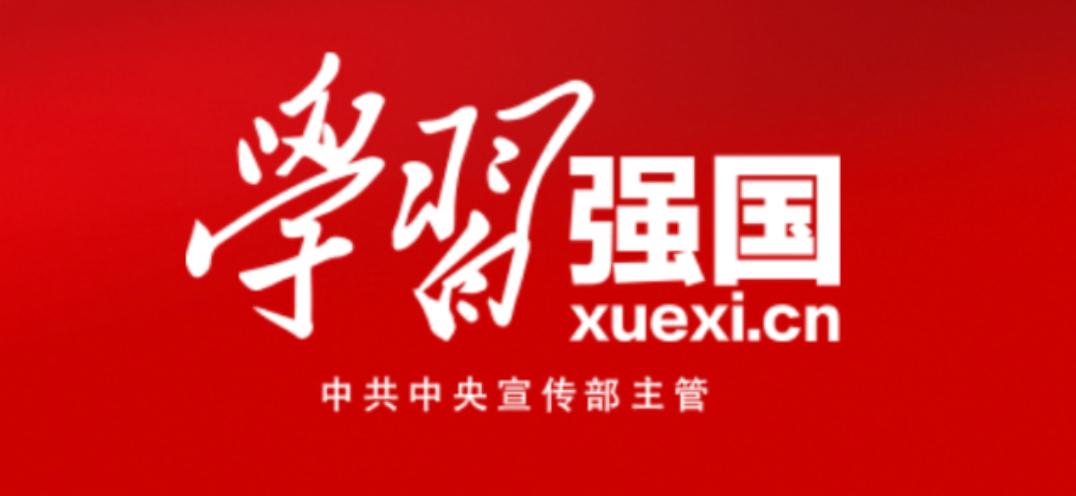 """重磅!""""学习强国"""" 电视端登陆蜗牛TV:全国省级平台首发、湖南省独家上线"""