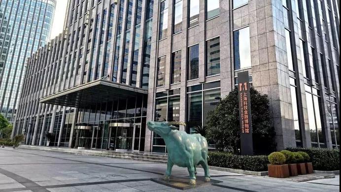 活动日程|2021亚太5G消息应用大会·上海站
