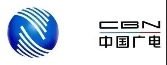 中国广电林京:构建广电网络行业新发展格局,推动5G应用'扬帆远航