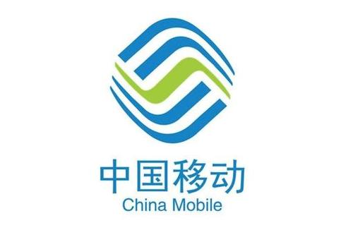 8月中国移动的移动客户数净增363.5万户,用户总数达到9.511亿户。