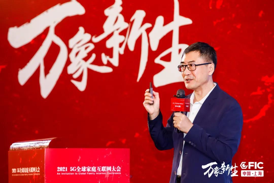 国广东方毛卫兵:构建新生态 助力互联网电视生态消费升级