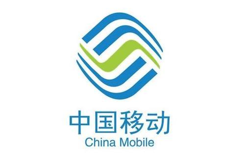 中国移动5G FUN映厅发布