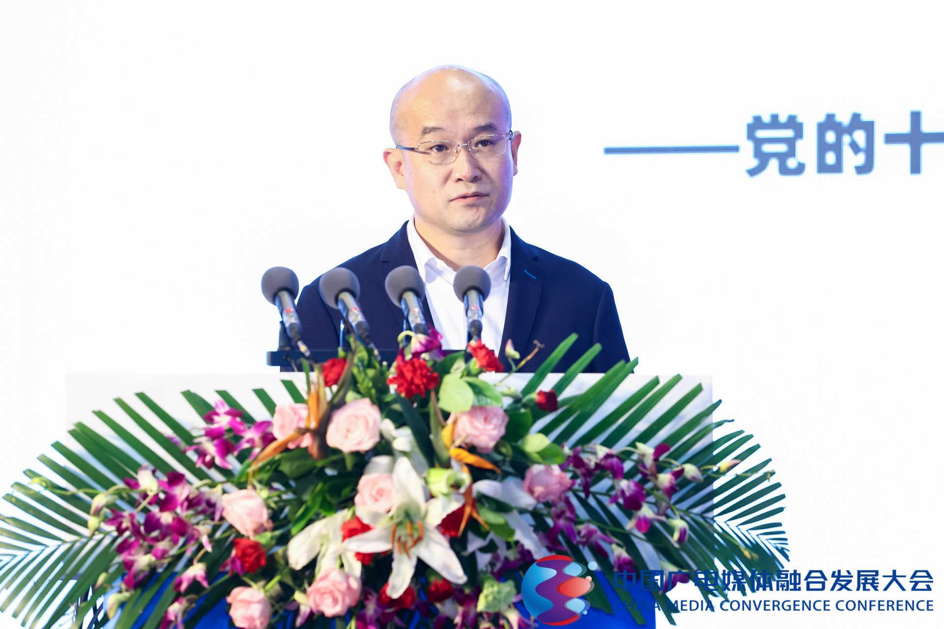 """张晓刚:""""114""""模式助力山东IPTV智慧广电服务乡村振兴"""
