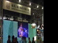 福茂工程(香港)有限公司BIRTV2008展台