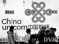 中国联通公开表态:两网分营与重组无关