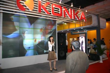 2005广电展康佳展区的现场演出