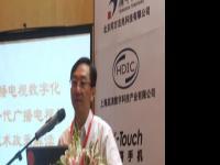 王联:广播电视数字化下一代广播电视网技术政策解读