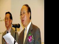 中国广播协会会长李丹在ICTC2006开幕式致辞