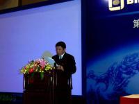 广电总局副局长张海涛在做主题报告