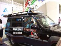 BIRTV现场图文:中国首辆新闻移动直播车