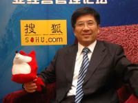 张苏洲:电视剧和品牌栏目是电视台的生命线