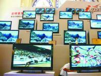 智能电视入渝 IT巨头齐看好智能电视市场