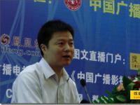 华数赵志峰:杭州百万互动全民高清明日启动