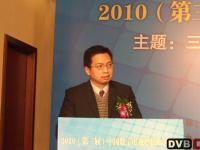 杭州华数战略规划部总经理助理张卫:三网融合背景下的广电业务发展